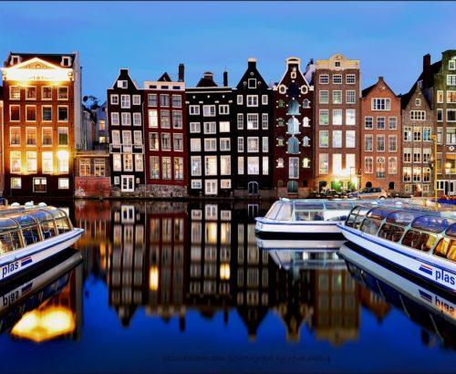 Друг Амстердам